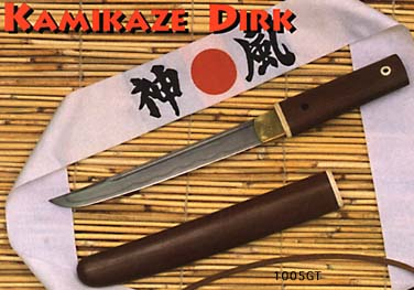 "Encased in polished rosewood, the aikuchi style dirk features hand-forged edge-tempered blade with the ""Must Win"" motto of the Kamikaze Divine Wind inscribed in Japanese characters on the habaki."